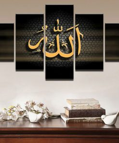 Islamic Wall Art 5 Panel canvas art