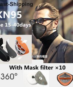 N95 Mask Online.jpeg